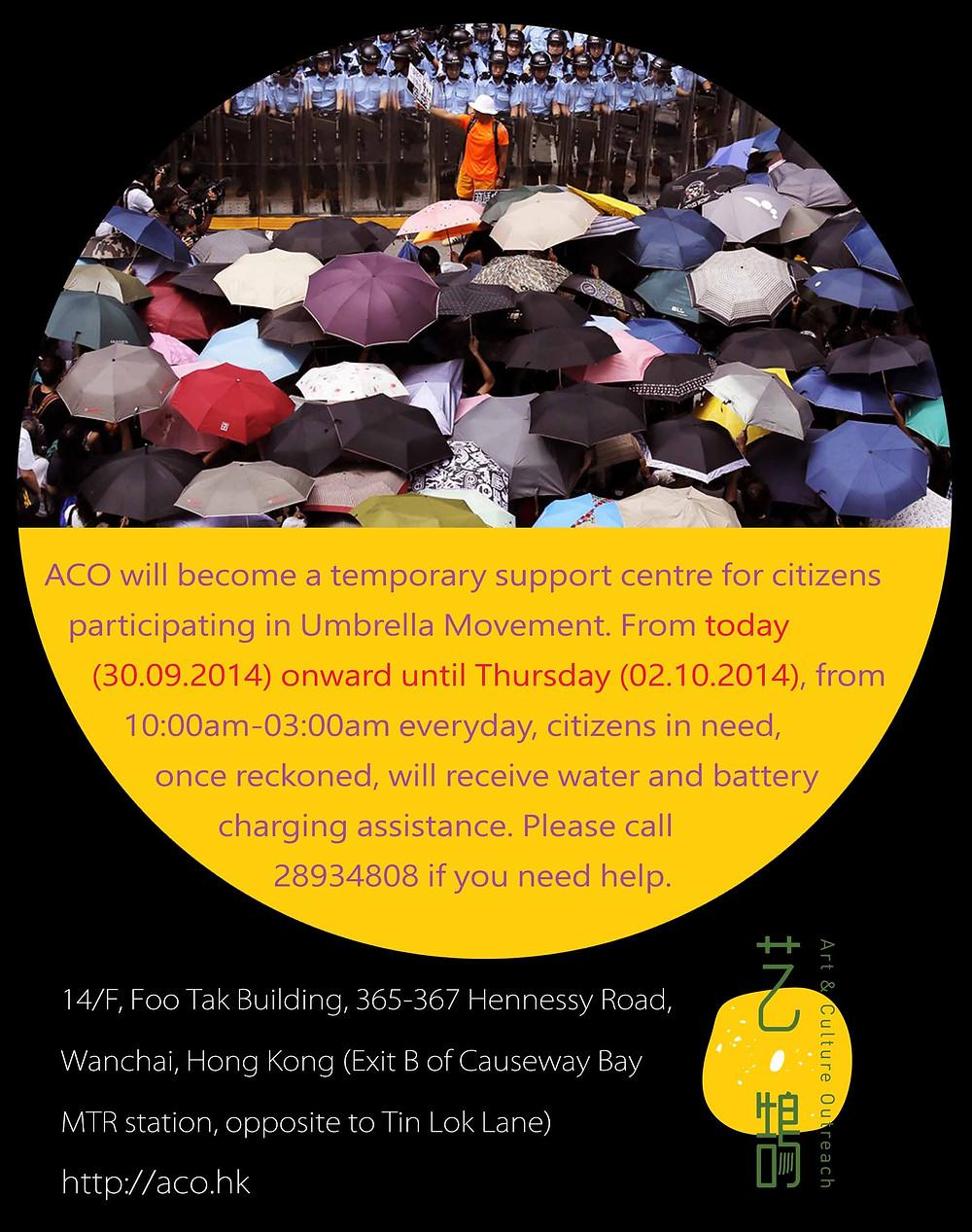 Umbrella-Revolution2.jpg