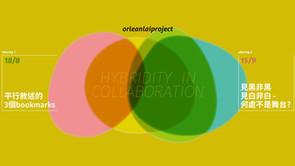 演前分享會 -  orleanlaiproject