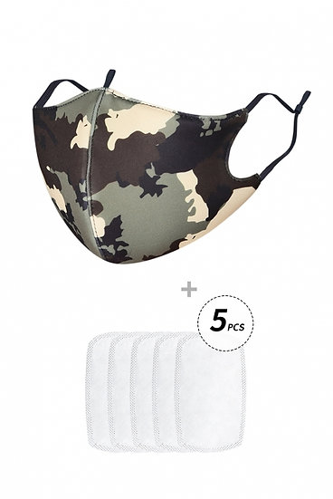 MASQUE ARMY GREEN FILTRES PARTICULES
