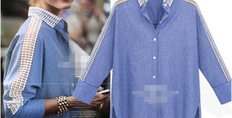 Blue Stripe Crochet Hollow Sleeve Casual Shirt