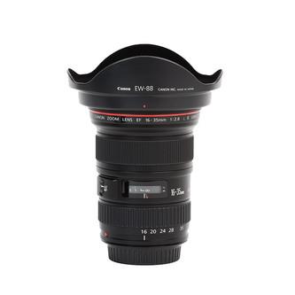 canon-16-35mm-f2-8-L-usm-lens.jpg