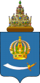 Губернатор лого.png