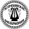 логотип ФИЛАРМОНИИ Ч-Б.jpg