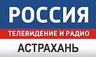 ЛОГОТИП РОССИЯ ТЕЛЕВИДЕНИЕ И РАДИО АСТРА