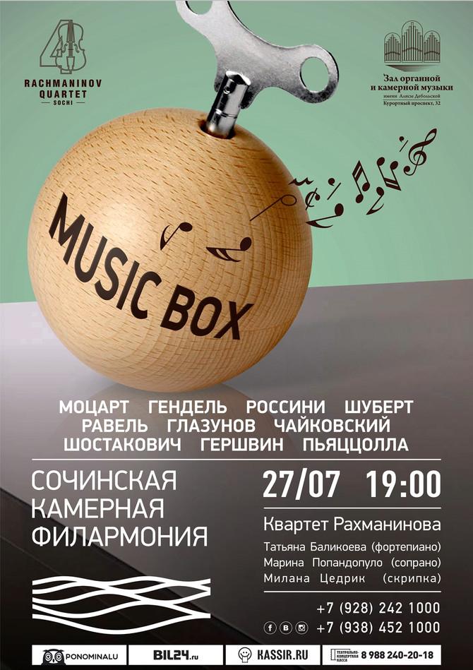 27/07 19:00 MUSIC BOX