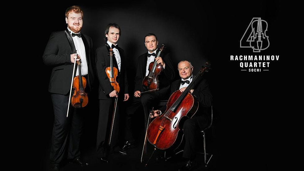 Rachmaninov Quartet 1 black 16x9.jpg