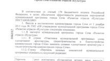Постановление №959 от 15.06.2020
