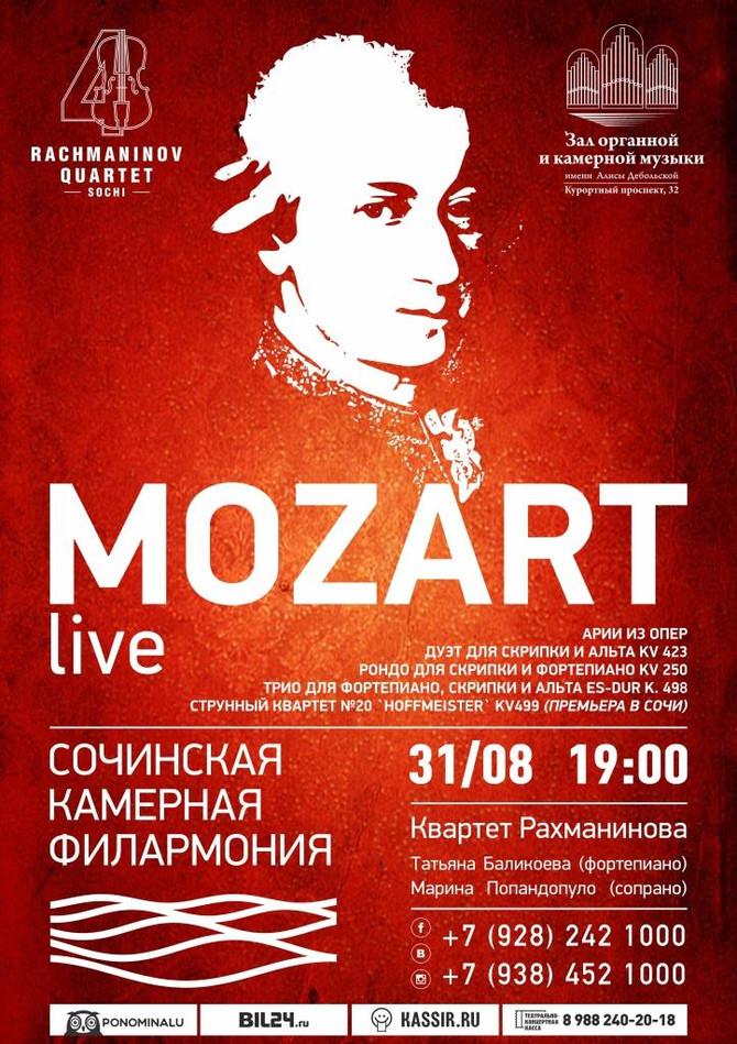 31/08 19:00 MOZART live