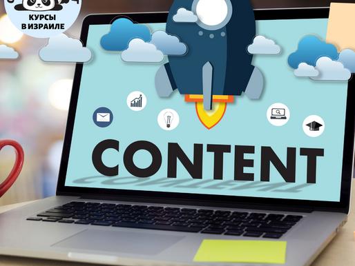 10 советов по успешному ведению блога
