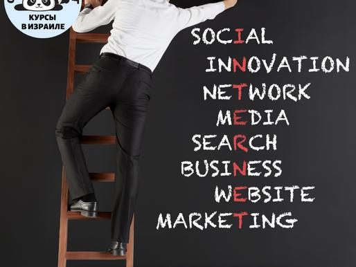 Как выбрать лучшие стратегии интернет - рекламы для вашего бизнеса?
