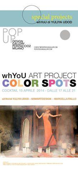 Color spots project