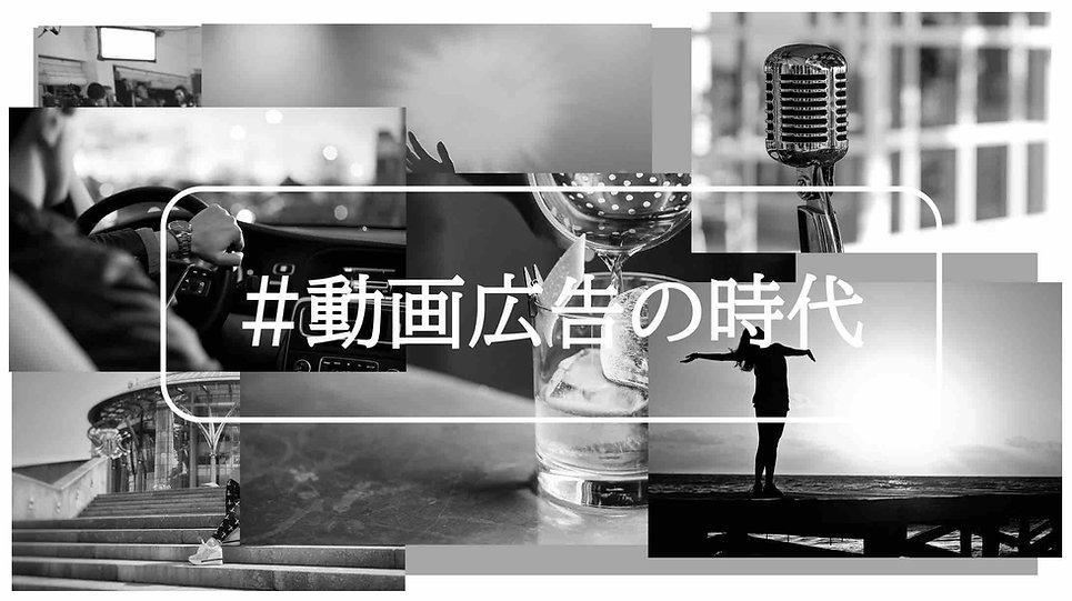 【120kb】動画の時代 サムネイル.jpg