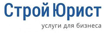 stroy_yurist_edited.jpg