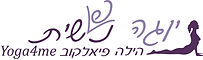 YogaNafsheet_logo.jpg