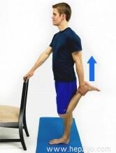 Jumper's Knee Rehab