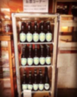 beer bottles.jpeg