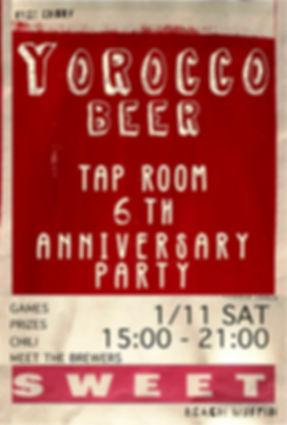 tap room X.jpg