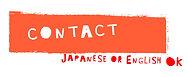 box Contact.jpg