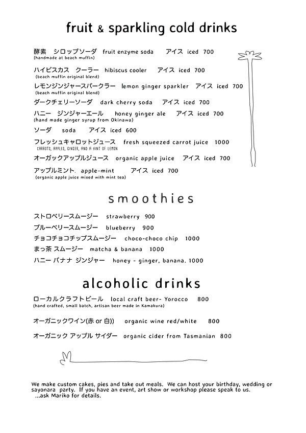 nu menu pg 3 2020.jpg