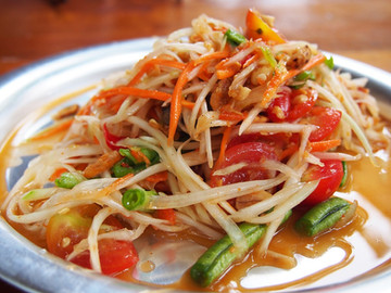 Thai Papaya Salad