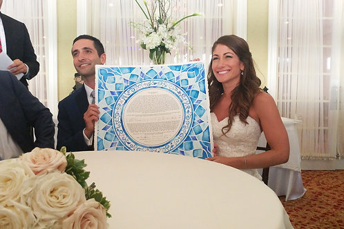 Blue Stained Glass Ketubah
