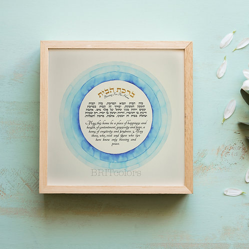 Blue Rings Blessing For The Home