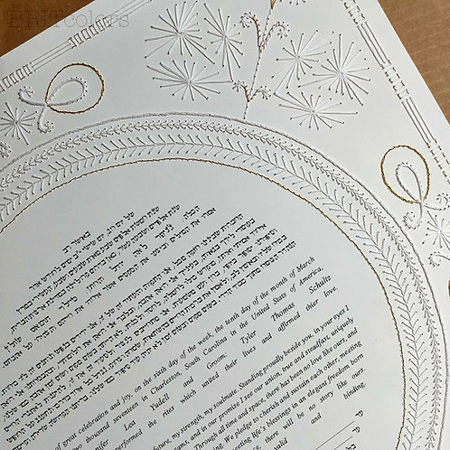 Gold & White Embroidered Ketubah