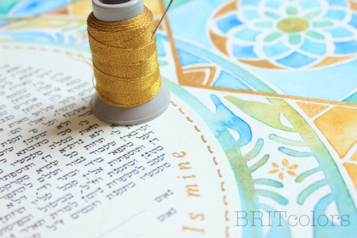 Star of David - Stained glass ketubah