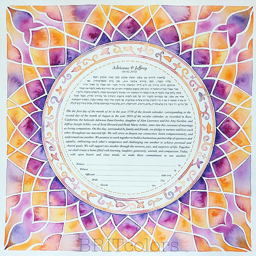 Sunset Stained Glass Ketubah