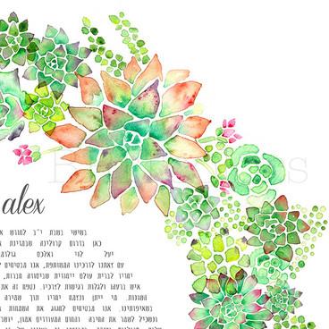 Succulent & Flowers Ketubah