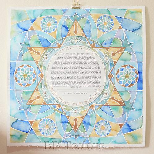 Star of David Watercolor Mosaic Ketubah
