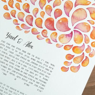 Orange & Purple Watercolor Drops Ketubah