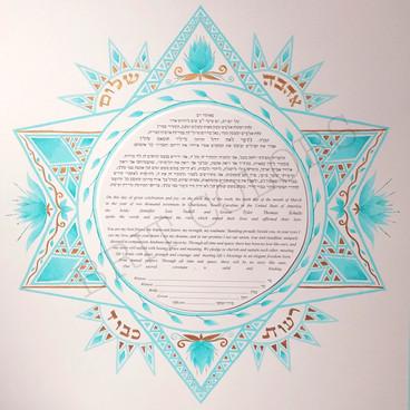 """""""Star of David"""" Ketubah"""