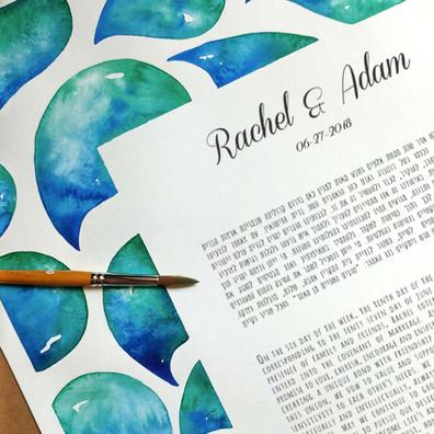 Blue & Turquoise Watercolor Drops Ketubah