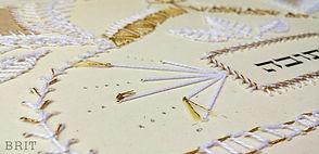 Embroidered Ketubah Design