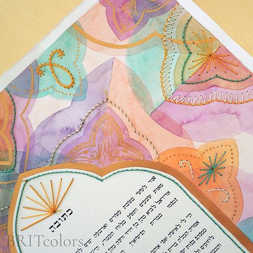 Custom watercolor Embroidered Ketubah