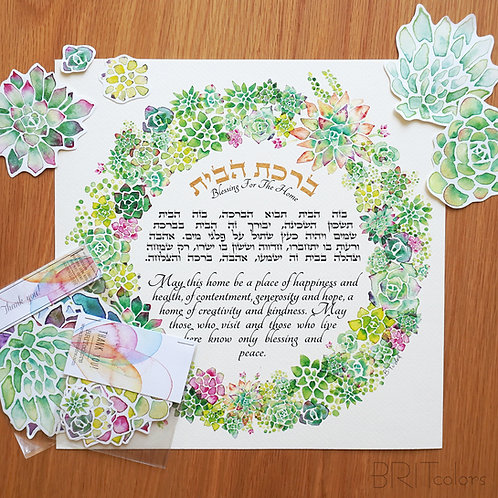Succulents Gift Package - Hebrew & English