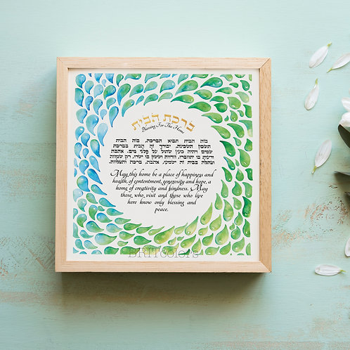 Forrest Watercolor Drops Blessing For The Home