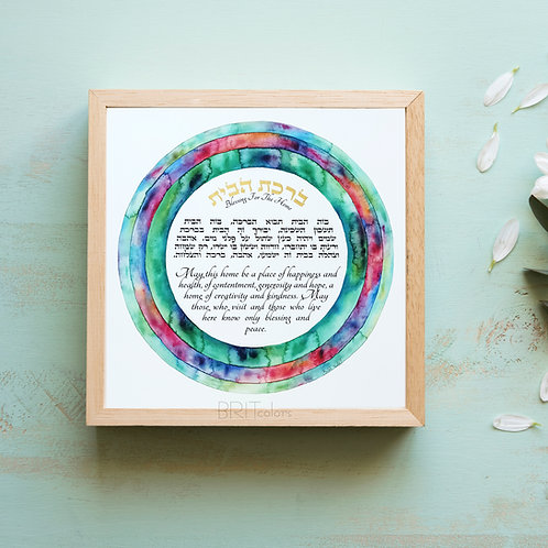 Rainbow Rings Blessing For The Home