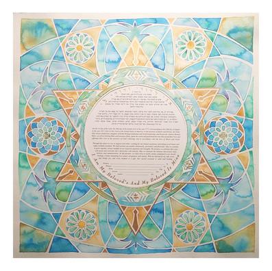 Watercolor Star Of David Mosaic