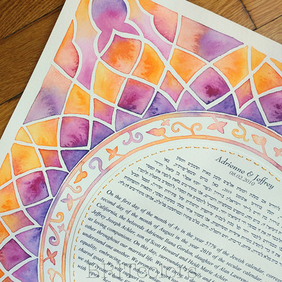 Pink & Orange Watercolor Stained Glass