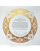 Golden Mandala Ketubah