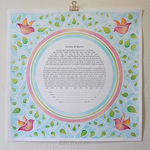Birds in the Vines Ketubah