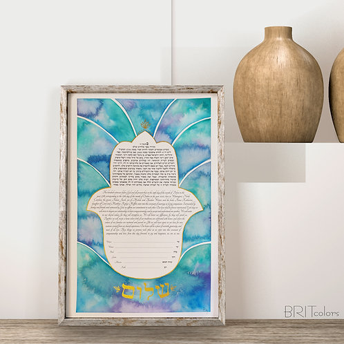"""""""Stained Glass Hamsa Hand"""" Watercolor Ketubah"""