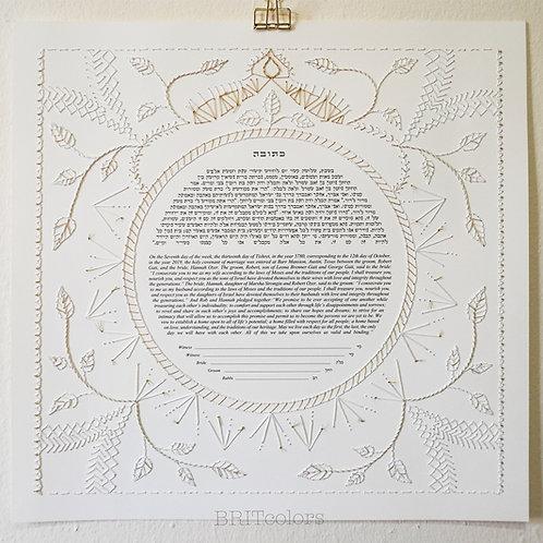 Golden Garden Embroidered Ketubah