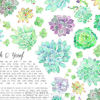 Succulents Pattern Ketubah