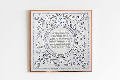 Blue & Gold Garden Embroidered Ketubah