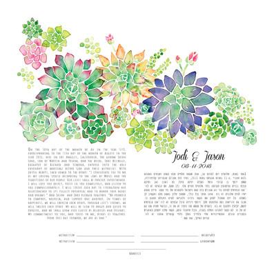 Succulent Garden Ketubah