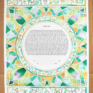 Stained Glass Ketubah
