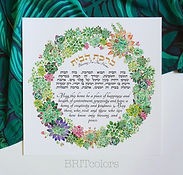 Succulent wreath home blessing